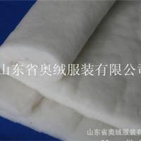 供应涤棉针刺棉,劳保产品用填充棉