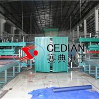 供应工业皮带裙边挡板焊接机