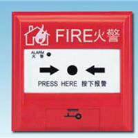 供应J-SAM-GST9122手动火灾报警按钮