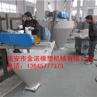 供应塑料螺旋式喂料机、塑料喂料机、粉碎料喂料机