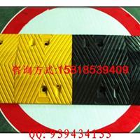 邢台橡胶减速板  衡水橡胶减速板  保定橡胶减速板
