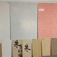 上海薄板较低价格
