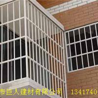 【新型防盗网】广州新型防盗网,深圳新型防盗网厂家