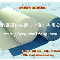 供应初效空气过滤棉,上海空调过滤棉