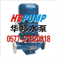 ISGD型低转速离心泵,低转速管道泵