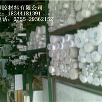 板批发;板样板图片;进口PBT材料价格