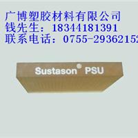 板图片;板样板图片;PSU材料价格