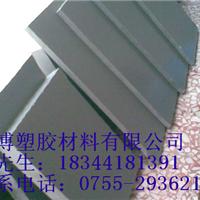 PVC板/。[北京-天津]GF30PVC板供应