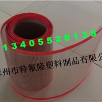 供应蜂窝陶瓷微博烘干带