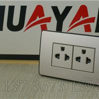 连体美式插座,二位美式插座,American socket