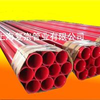 供应台州钢塑复合管,多功能,多保障