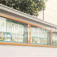 供应企业文化宣传栏|金属木纹宣传栏