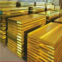 供应厂家直销 环保高精密H59黄铜管