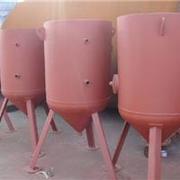 供应固定式喷砂罐(磨料桶)