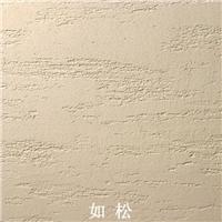 大津泥-盐湖系列