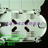 供应4芯光纤熔纤盘,4芯光纤直熔盘