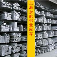 供应国标厂家5A03铝棒【免费切割】直径(全)