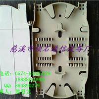 供应6芯光纤熔纤盘 光纤熔接盘