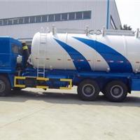 自卸污泥车、自卸污泥运输车全国供应13823392520