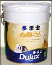 上海青伟实业有限公司批发多乐士金装五和一 墙面漆