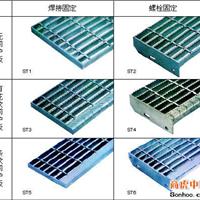 供应上海不锈钢钢格栅 304不锈钢钢格栅厂家