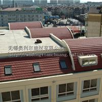 江阴威卢克斯斜屋顶天窗/斜屋顶窗