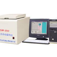 新疆 内蒙煤炭分析化验仪器设备 微机量热仪