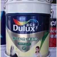 多乐士漆上海办事处 向全国 招商代理