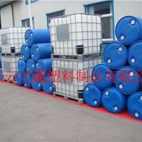 供应优质200L塑料桶200L双环塑料桶