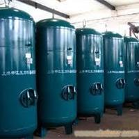 供应上海压力容器,压力容器价格,上海压力容器定做