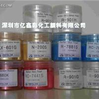 供应进口金色珠光粉 进口超细珠光粉