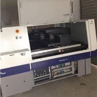 二手CTP  深圳二手自动制版机转让 贝斯印自动制版机