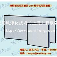 上海超高效率过滤器,沃尼风ULPA超大阻力过滤器