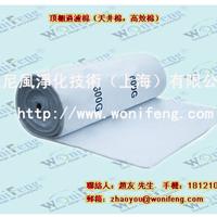 上海喷漆房顶棉,顶棚棉