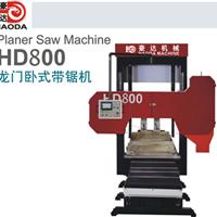 供应�e台进口名贵木龙门锯HD800高速木工带锯机