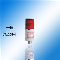 ���ʽ ����ɫ���źŵ�  LTA-207 ����������