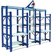 供应模具架,标准抽屉式模具架,重型模具架,定做非标模具架