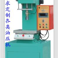 批发供应深圳鑫台铭小型压力检测机