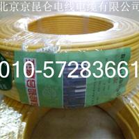 北京京昆仑电线电缆北京品牌电线诚招全国代理质量保证