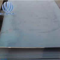 供应SF390A冷轧板 SF390A碳钢板 进口薄钢板