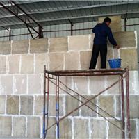 厂家供应轻质石膏砌块―隔断墙