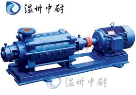 供应TSWA型卧式多级离心泵┃分段式离心泵
