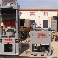 供应小型水泥制砖机设备|国内最专业的水泥制砖机厂家