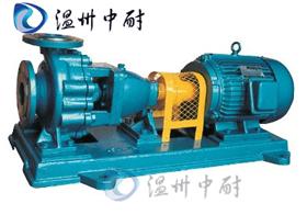 供应IS、IR型卧式单级清水离心泵