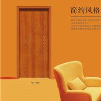 供应FS-1204现代时尚菲尚木门品牌套装