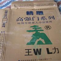 项城市盗门纸箱包装厂家报价