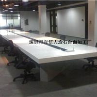 深圳人造石加工厂/复合亚克力/纯亚克力/办公台面/营业台面