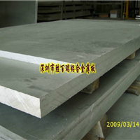 供应6061铝合金硬度6061t6铝合金6061铝合金价格