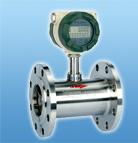 供应LWGY系列液体涡轮流量传感器,涡轮流量计,液体流量计