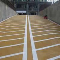 安徽环氧地坪漆厂家/安徽环氧地坪漆价格 实达装饰材料有限公司